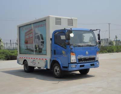 重汽豪濼ZZ1047C3414D145宣傳車