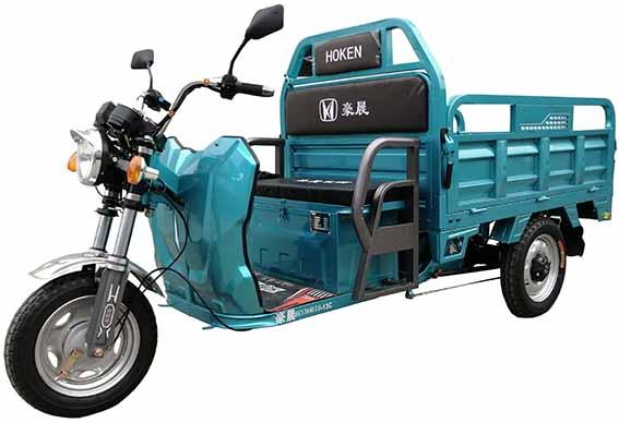 豪晨牌HC1200DZH-13C型电动正三轮摩托车评测